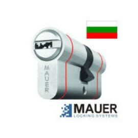 Цилиндры MAUER (Нидерланды-Болгария)
