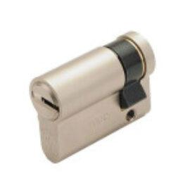 Цилиндры Mul-t-lock Classic половинчатые