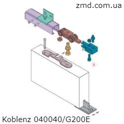 Система для раздвижных дверей Koblenz 0400+напровл. 200см (40кг)
