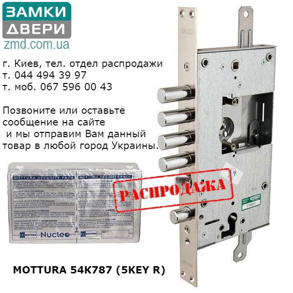 MOTTURA 54К787 (5KEY R)