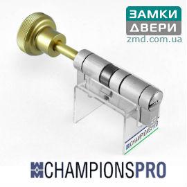 Цилиндры Mottura Champions Pro кл-тумблер