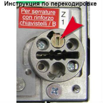 my-key-perekodirovka270