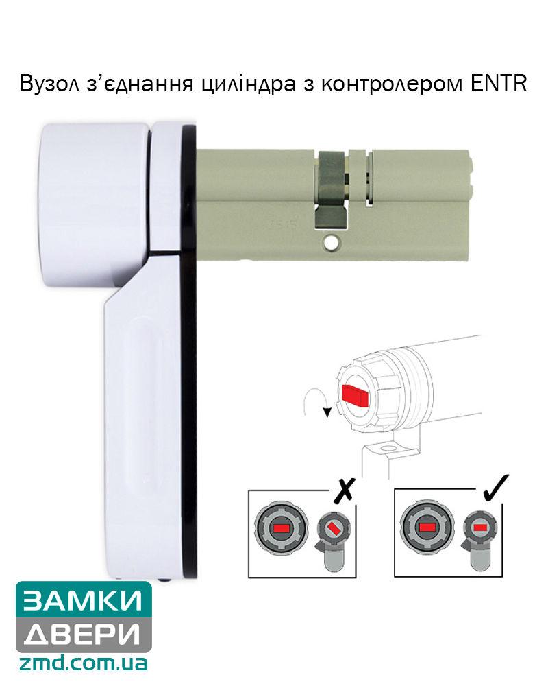 MUL-T-LOCK ENTR white