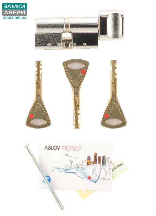 Цилиндр Abloy Protec2 333N