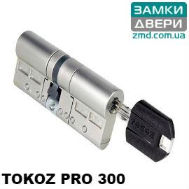 Цилиндры TOKOZ PRO 300