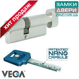Цилиндры VEGA VP-7