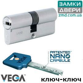 Цилиндры VEGA ключ-ключ