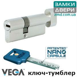 Цилиндры VEGA ключ-тумблер