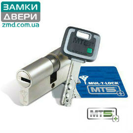 Цилиндры Mul-t-lock MT5+