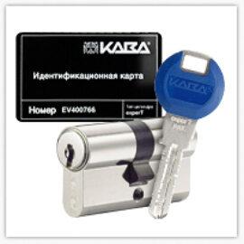 Цилиндры KABA® experT