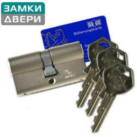 Цилиндр GEGE pExtra 105 (55x50) ник. сатин, 3 Key