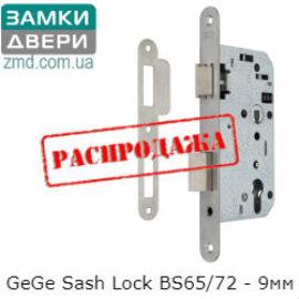 Замок GeGe Sash Lock BS65 м-ц 72 ( 9мм)