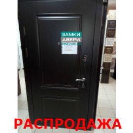 Двери входные Комфорт Распродажа Киев