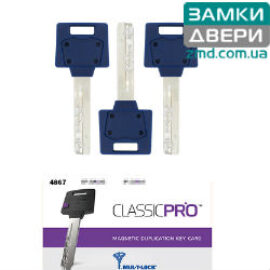 MUL-T-LOCK *ClassicPro 3KEY+CARD