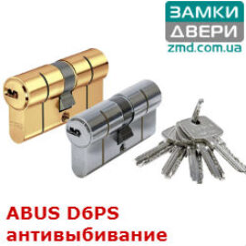 Цилиндры ABUS D6PS