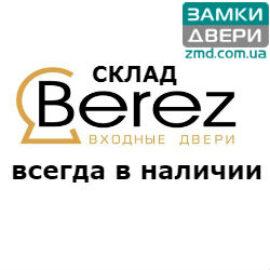 Двери STRAJ серия BEREZ (Склад Киев)