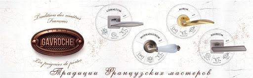 Ручки на розетке GAVROCHE Франция