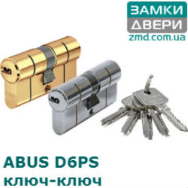 Цилиндры ABUS D6PS ключ-ключ