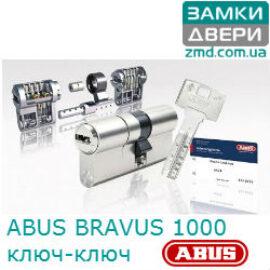 Цилиндры ABUS BRAVUS ключ-ключ