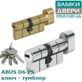 Цилиндры ABUS D6PS ключ - тумблер