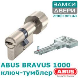 Цилиндры ABUS BRAVUS 1000 ключ-тумблер