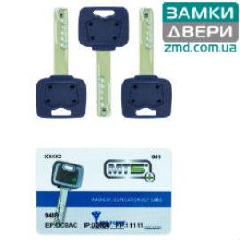 Комплект ключей MUL-T-LOCK MT5+ 3KEY+CARD