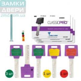 Опция 3 в 1 Mul-t-lock Classic Pro