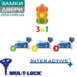 Опция 3 в 1 Mul-t-lock Interactive+